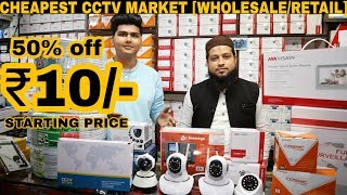 Wholesale price cctv & security accessories | Electronic market in chandani chowk | Delhi  2019
