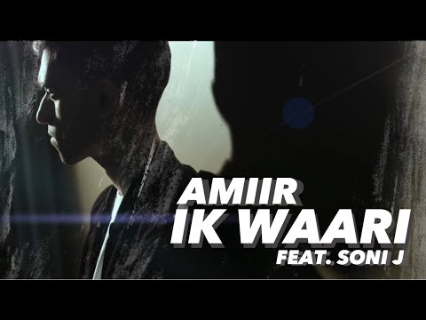 IQ MUSIC - IK WAARI (FEAT. SONI J) (OFFICIAL MUSIC VIDEO) (2017)