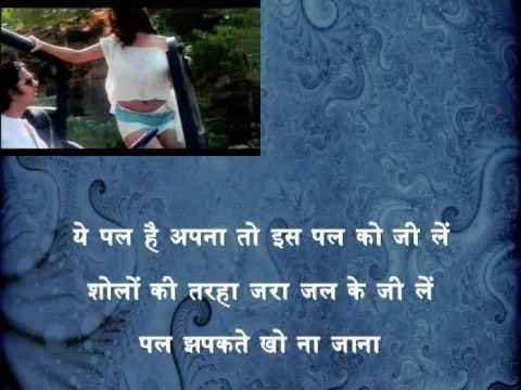 Jaadu Hai Nasha Hai (H) - Jism (2003)