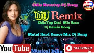 Odia Nonstop Dj Song || Matal Full Power Dance Mix Dj Song || Musical Dilip