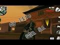 #1 (my life) GTA SA