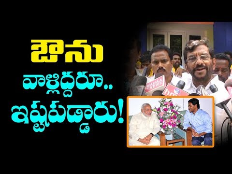 Minister Somireddy Funny Satires on YS Jagan & Modie | Somireddy Chandramohan Reddy Challenges Jagan