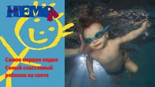 Груднички не умеют плавать? ХА-ХА!!! 8 месяцев Дёмику, бассейн НЕМО, Киев, декабрь 2012.