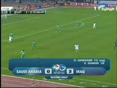 Iraq vs Saudi Arabia 2013 Gulf Cup 01-06-2013