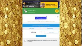 Мобильное приложение для заработка денег - AppCent