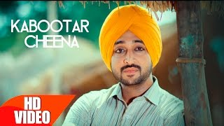 Kabootar Cheena (Full Video)   Garry Bawa   Bunty Bains   Latest Punjabi Song 2016   Speed Records