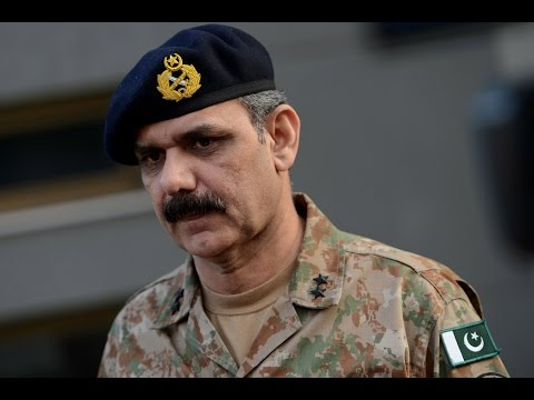 Asim bajwa ki report - News Package - 12 Feb 2016