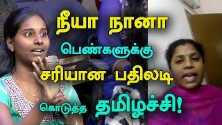 download lagu Vijay Tv Neeya Naana Helicopter Girl And Gopinath Got gratis