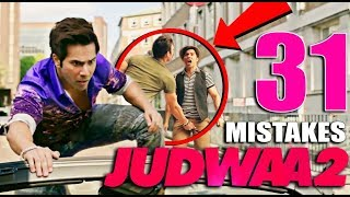 download lagu Eww Everthing Wrong With Judwaa 2 Movie 31 Mistakes gratis