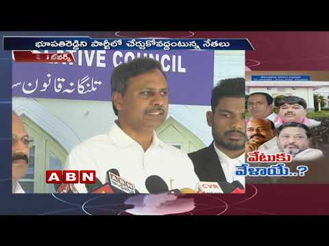 TRS to take action against party changing MLCs Yadav Reddy and Bhupathi Reddy | ABN Telugu