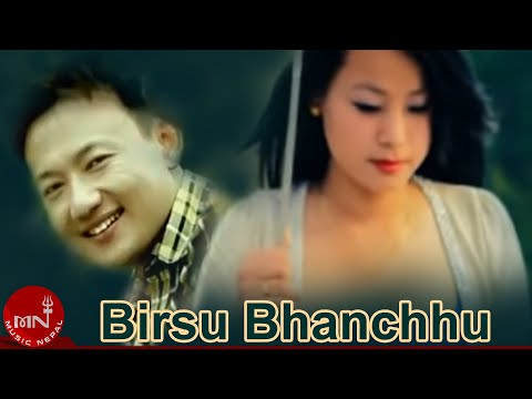 Birsu Bhanchhu By Deepak Limbu And Shreyashi Chemjong video