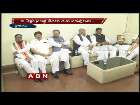 Rahul Gandhi Decision Heats Up Politics In Telangana Congress | ABN Telugu