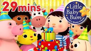 Happy Birthday Song | Plus Lots More Nursery Rhymes | 29 Minutes Compilation from LittleBabyBum!