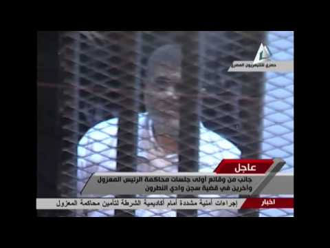 Ousted Egyptian Leader Defiant in Court Appearance