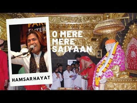 Sufi Sai Bhajan By Hamsar Hayat - Sai Sabka Palanhaar video
