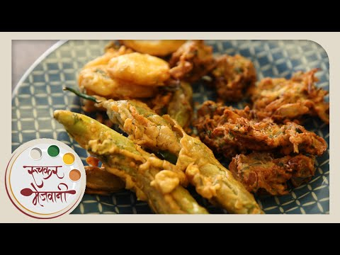Crispy Bhaji / Pakora – Recipe by Archana – Kanda, Batata – Quick Veg Starter / Snack in Marathi Photo Image Pic