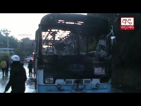 17 injured after bus|eng