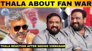 Viswasam Director Siva Exclusiv Interview | Ajith