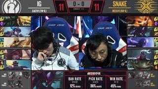 【LPL春季賽】第4週 IG vs SNAKE #1