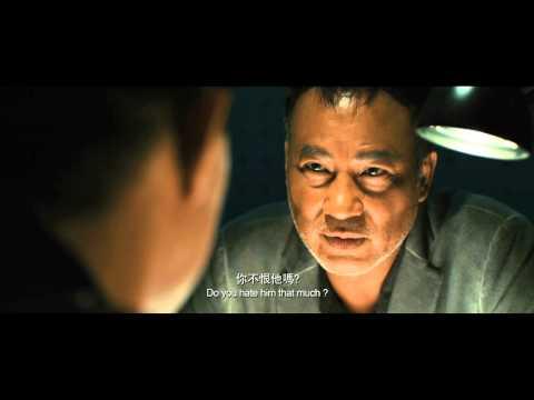 2012 nightfall trailer 大追捕 預告