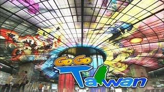 [HD] GoGoTaiwan Ep154 高雄 5種玩法 讓你愛上高雄