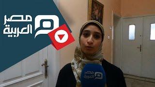 مصر العربية | محكمة حقوق الانسان الاروبية بين طلاب مصر