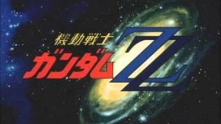 Gundam Musou 3 - Anime ja Nai