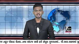 news point channel 23-06-2019 8.30pm