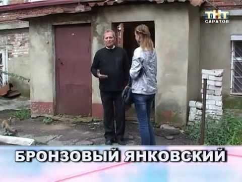Мемориал Олегу Янковскому готов