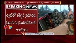 Private Travels Bus Overturns in Vijayawada -- Passengers Injured  - netivaarthalu.com