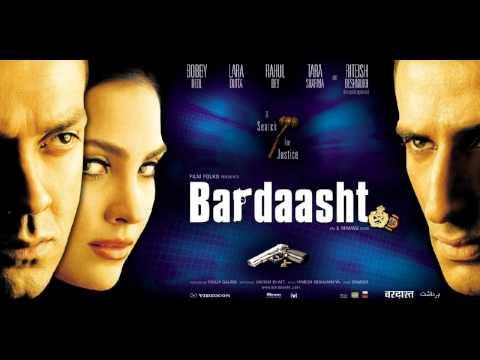 Dil Mera Dil Na Mane(Male)   Bardaasht   Hindi Film Song   Alka Yagnik