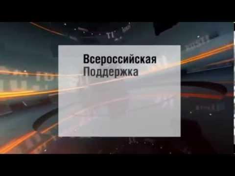 Паспорт Россиян заменят  Новая электронная карта ВДУЛ   Official info
