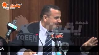 يقين | معتز سلامة: النظام العربي انحسر في منطقة الخليج