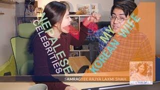 Download Lagu My Korean Wife vs Nepalese Celebrities  ll  Life in Korea Gratis STAFABAND