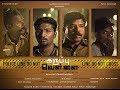 Karuppu Vellai | Moviebuff First Clap Season 2 Contest
