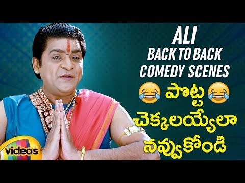 Ali Latest Back To Back Comedy Scenes | 2018 Latest Telugu Comedy Scenes | #AliComedy | Mango Videos