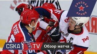 """""""Красная армия"""" - """"Локо"""" 3-2"""
