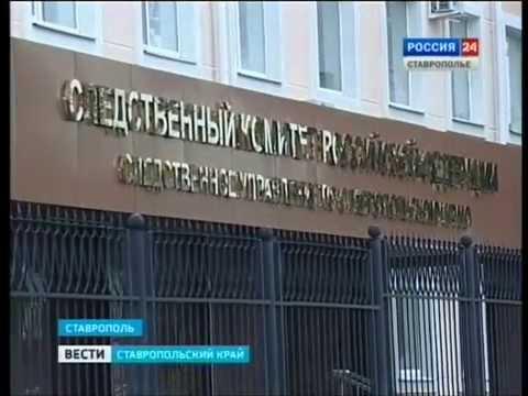 Суд в Ставрополе вынес приговор наемному убийце