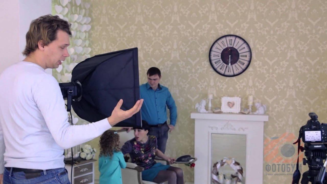 Схемы света для семейных портретов