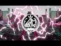 Post Malone - Congratulations (Kwon Edit) | EDM Squad.