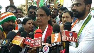 మహేశ్వరం కాంగ్రెస్ సబితా ఇంద్రా రెడ్డి నామినేషన్ | Telangana Politics | Telangana News | SS9TV