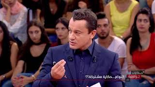 download lagu Hkayet Tounsia S02 Episode 04 09-10-2017 Partie 02 gratis