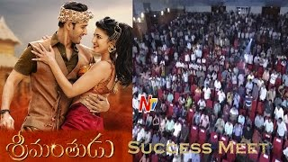 huge-crowd-cheers-for-mahesh-babu-srimanthudu-success-meet-live-exclusive