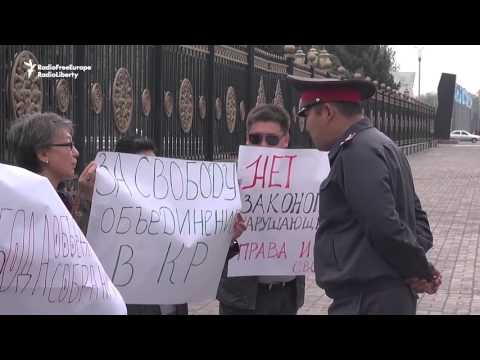 Protests In Bishkek As Kyrgyz 'Foreign Agents' Law Nears Approval