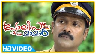 Police Maaman - Poilce Maman - Police come in search of Baburaj