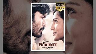 Maari Dhanush's Maryan ( மரின் ) Tamil Full Movie - Dhanush, Parvathi Menon