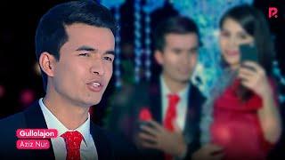 Aziz Nur - Gullolajon (Yangi yil kechasi) | Азиз Нур - Гуллолажон (Янги йил кечаси)