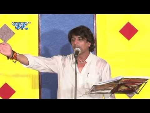 हिन्द का शेर राजू पहलवान - Bhojpuri Birha 2015 | Hind Ka Sher Raju Pahalwan - Amrit Lal Yadav 2015 video