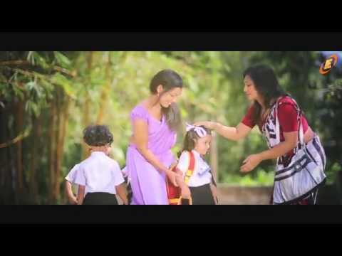 Paba New Song (Upeksha Suwarnamali)