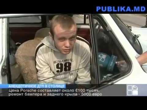 Запорожец врезался в Porsche Panamera / Cossack hit the Porsche Panamera